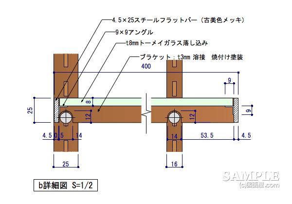 ライフスタイルショップの多彩な表情を魅せる基本的システム什器の詳細図2