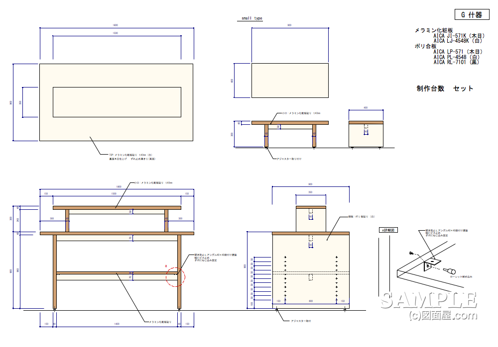 ライフスタイルショップのシンプルで機能的なテーブル什器1