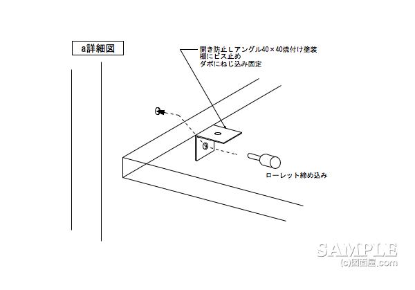 ライフスタイルショップのシンプルで機能的なテーブル什器3