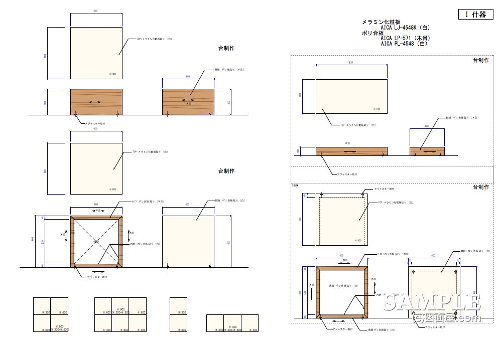 ライフスタイルショップの使用頻度の高いステージ&ボックス1