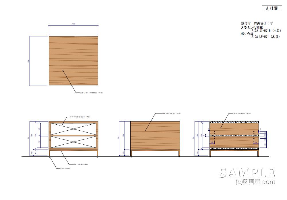 ライフスタイルショップの使用頻度の高いステージ&ボックス2