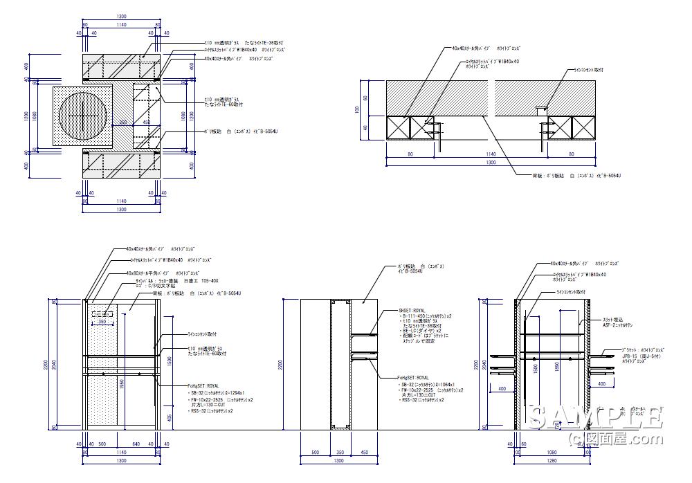 売場の見せ場を作る柱巻の姿図と断面図1
