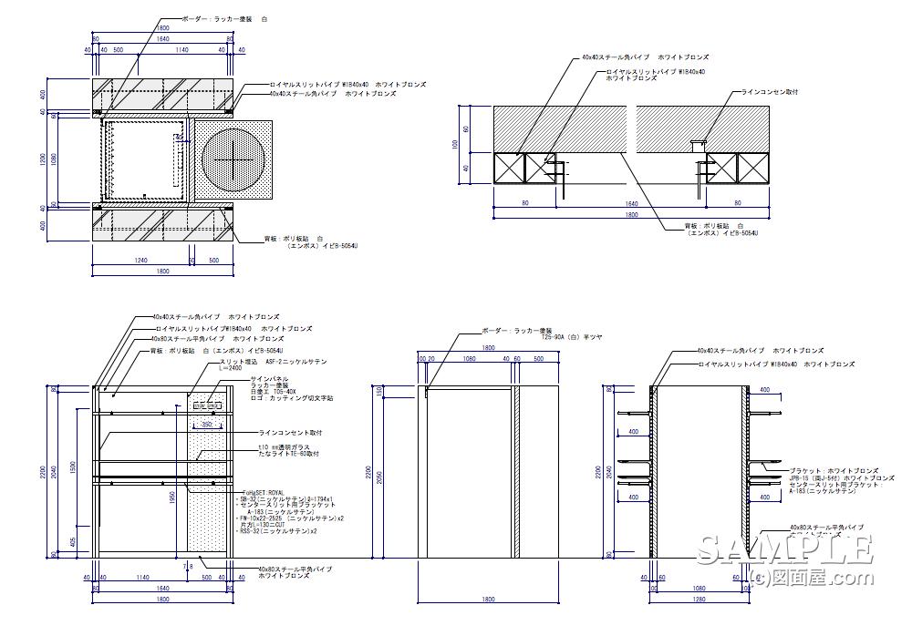 売場の見せ場を作る柱巻の姿図と断面図2