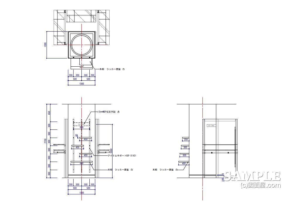 売場の見せ場を作る柱巻の姿図と断面図3