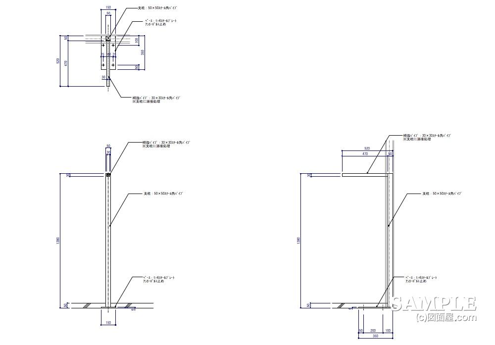 レディースバッグショップの不規則なグリットで構成された壁面什器の補強金物