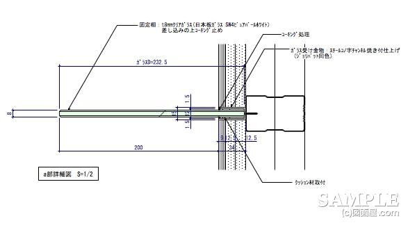 レディースバッグショップの壁面ガラス棚の詳細図