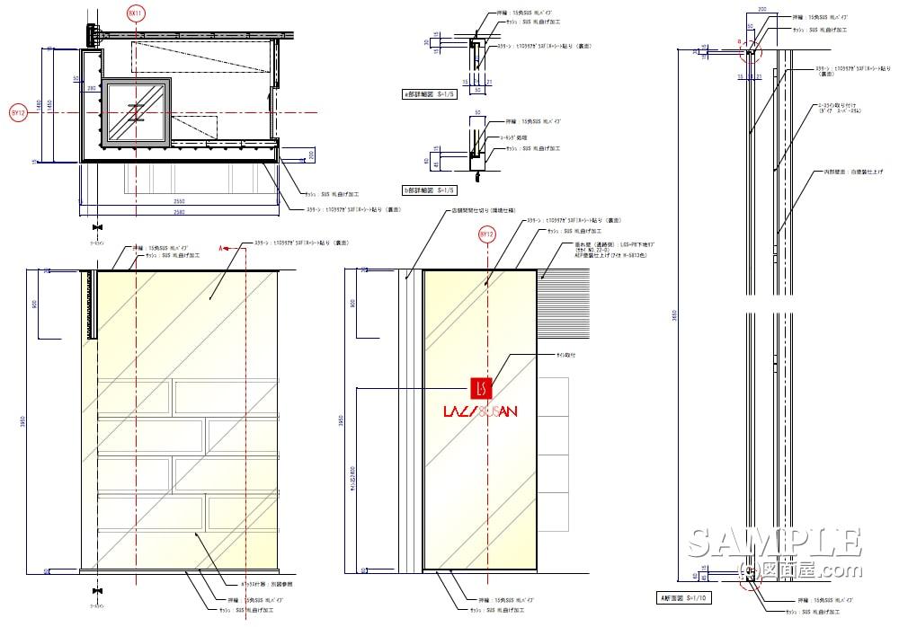 レディースバッグショップの光壁詳細図1