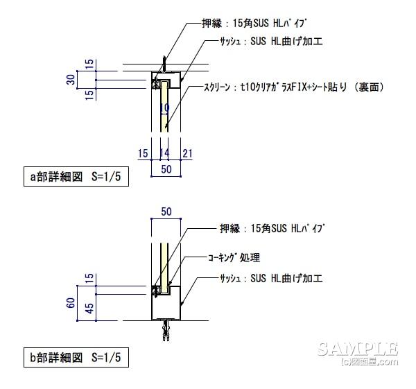 レディースバッグショップの光壁詳細図2