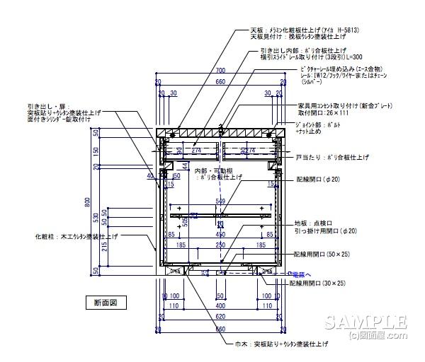 レディースバッグショップのディスプレイ什器の断面図1