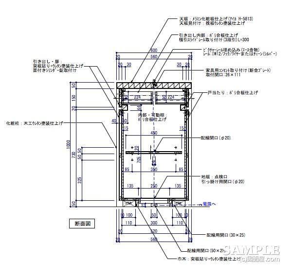 レディースバッグショップのディスプレイ什器の断面図2