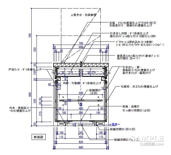 レディースバッグショップのディスプレイ什器の断面図3