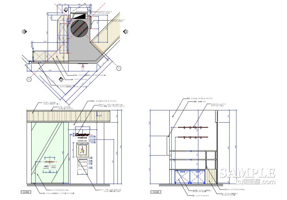 メンズバッグショップの柱巻造作1