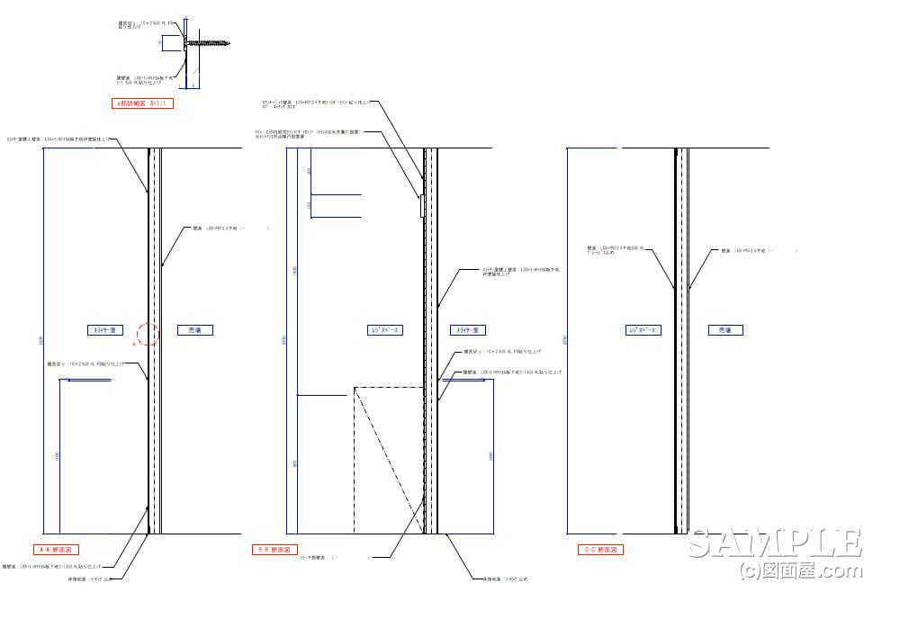 デパ地下のおしゃれなベーカリーショップの厨房断面図