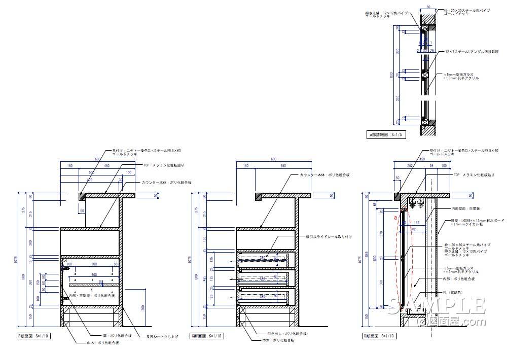 一般的なカフェの作図集_カウンター2