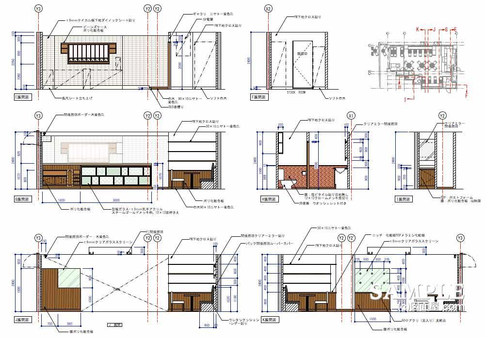 一般的なカフェの作図集_展開図2