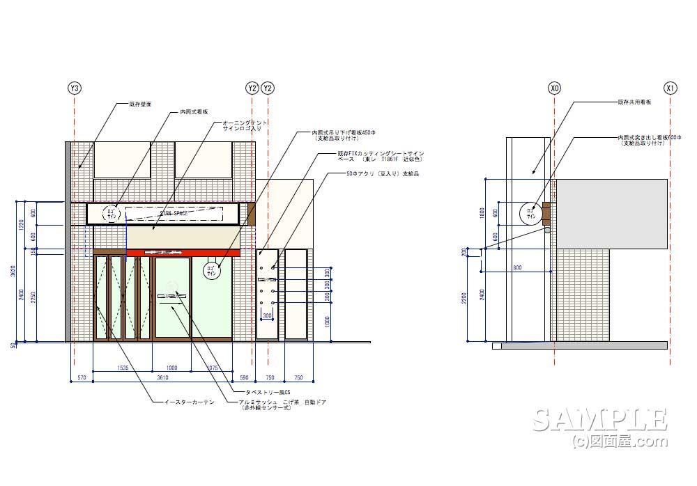 一般的なカフェの作図集_ファサード立面図