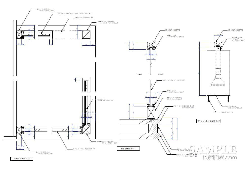 洗練された空間で女性の心をつかむレディースショップのディスプレイステージのガラススクリーン詳細図