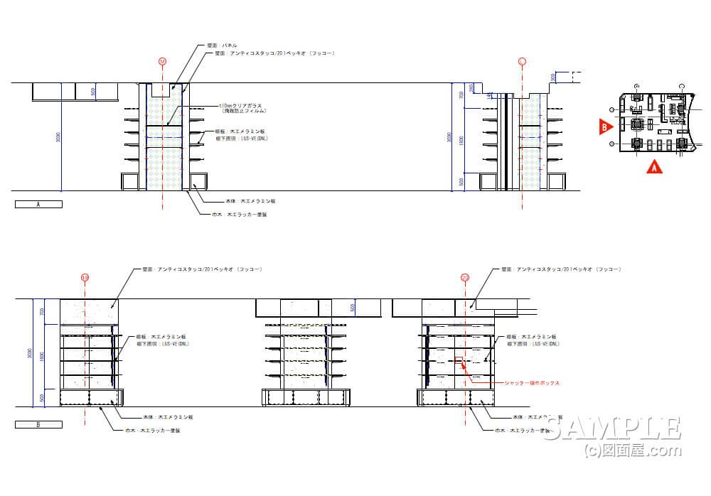 和食器売り場の展開図1