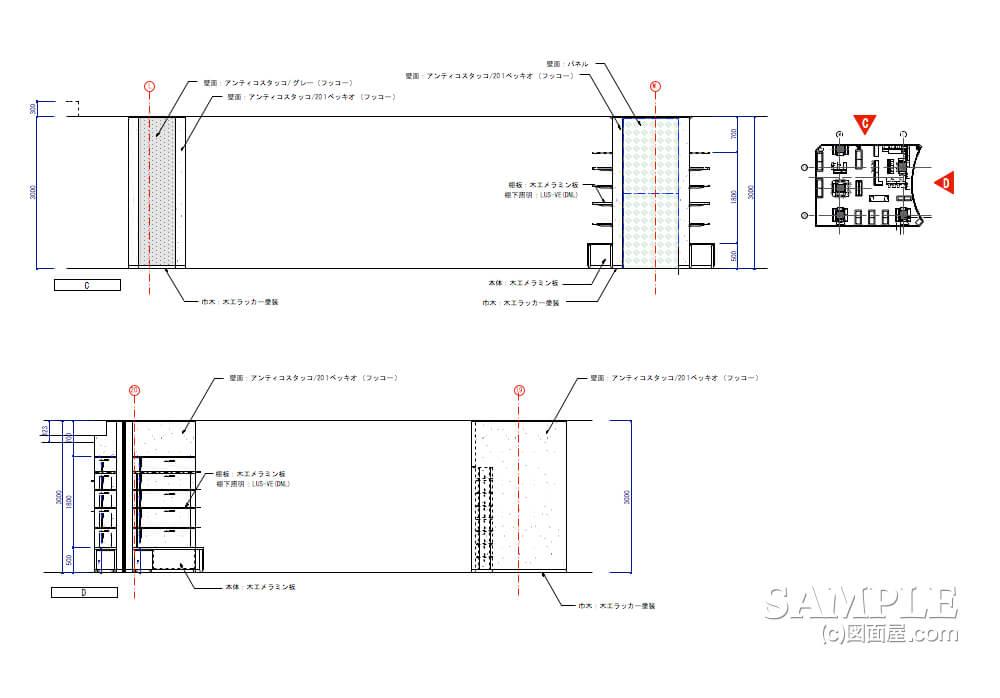 和食器売り場の展開図2