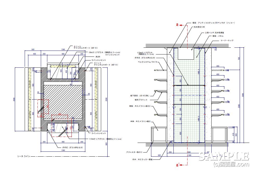 和食器売り場の柱巻き図1