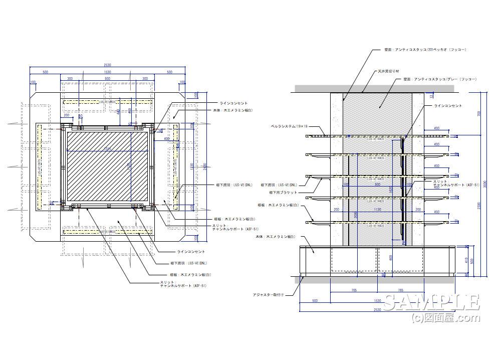 和食器売り場の柱巻き図3