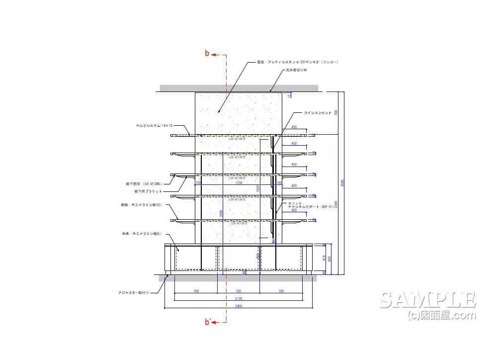 和食器売り場の柱巻き図4