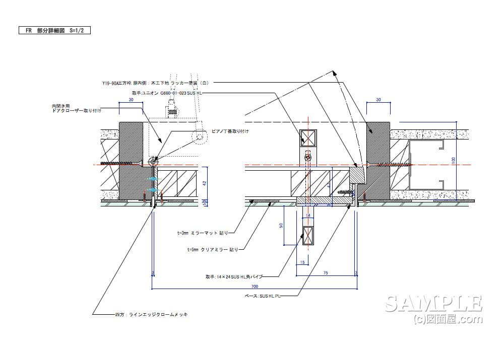 シンプルで心地良い服を展開するレディースショップのフィッティングルーム建具の平面詳細図