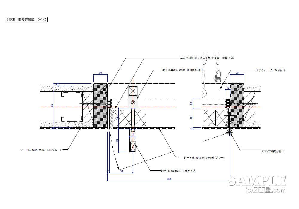 シンプルで心地良い服を展開するレディースショップのストックルーム建具の平面詳細図