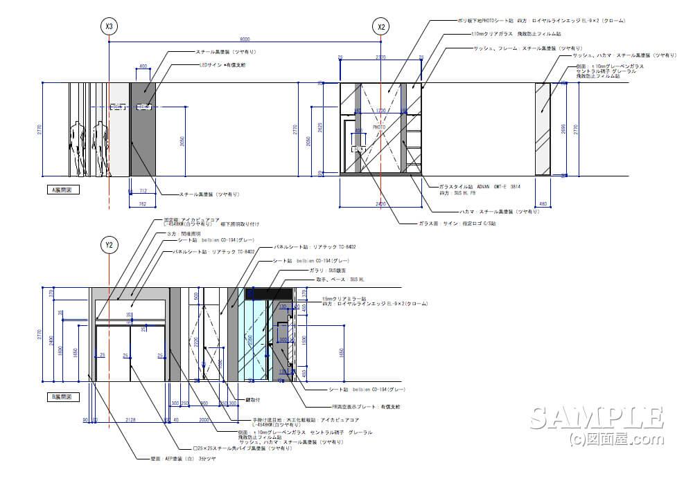シンプルで心地良い服を展開するレディースショップの展開図1