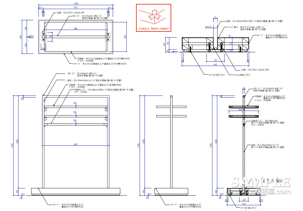 トレンド&カジュアルなレディースショップの機能的なオープン棚什器