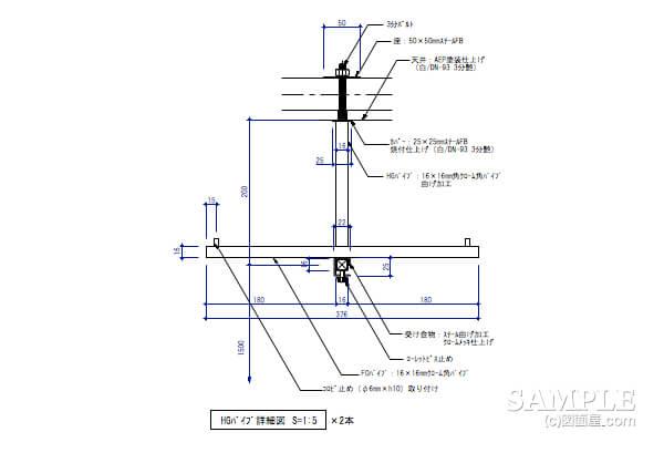 トレンド&カジュアルなレディースショップのハンガーウォールの詳細図