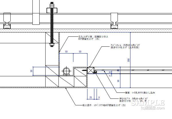 ちょっとハイグレードなレディースカジュアルショップの折り上げ天井の詳細図