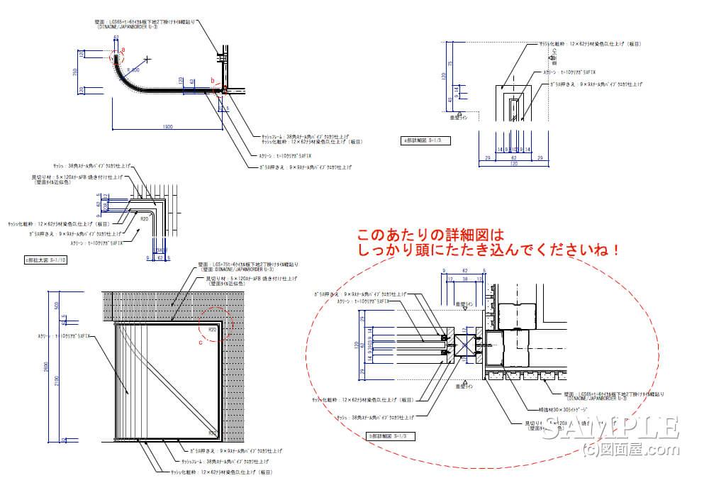 ちょっとハイグレードなレディースカジュアルショップのショーウインドー詳細図
