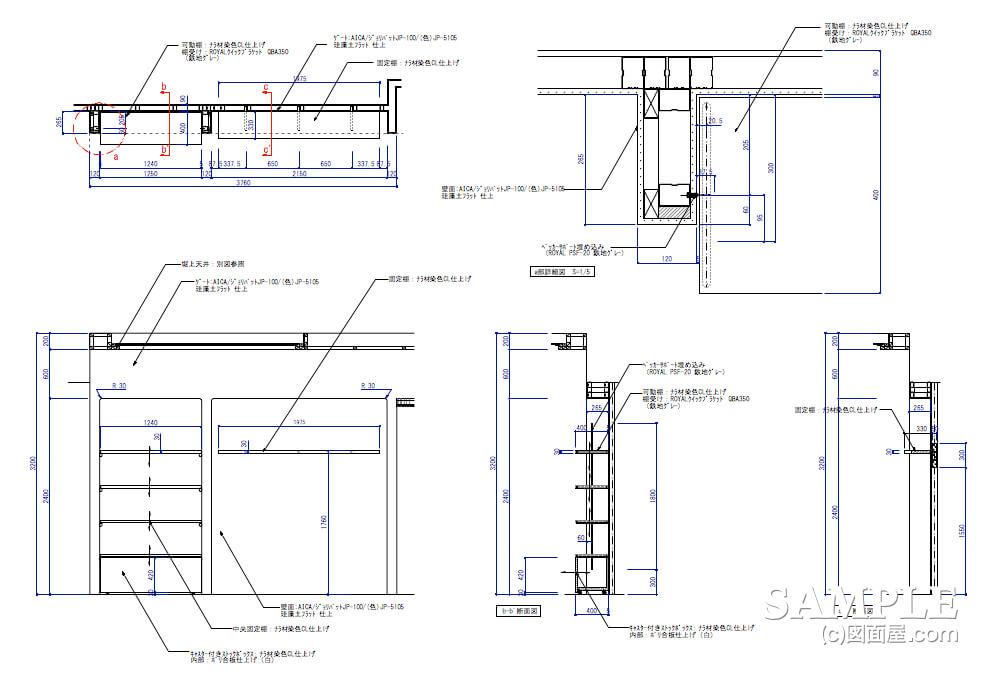 ちょっとハイグレードなレディースカジュアルショップの壁面詳細図2