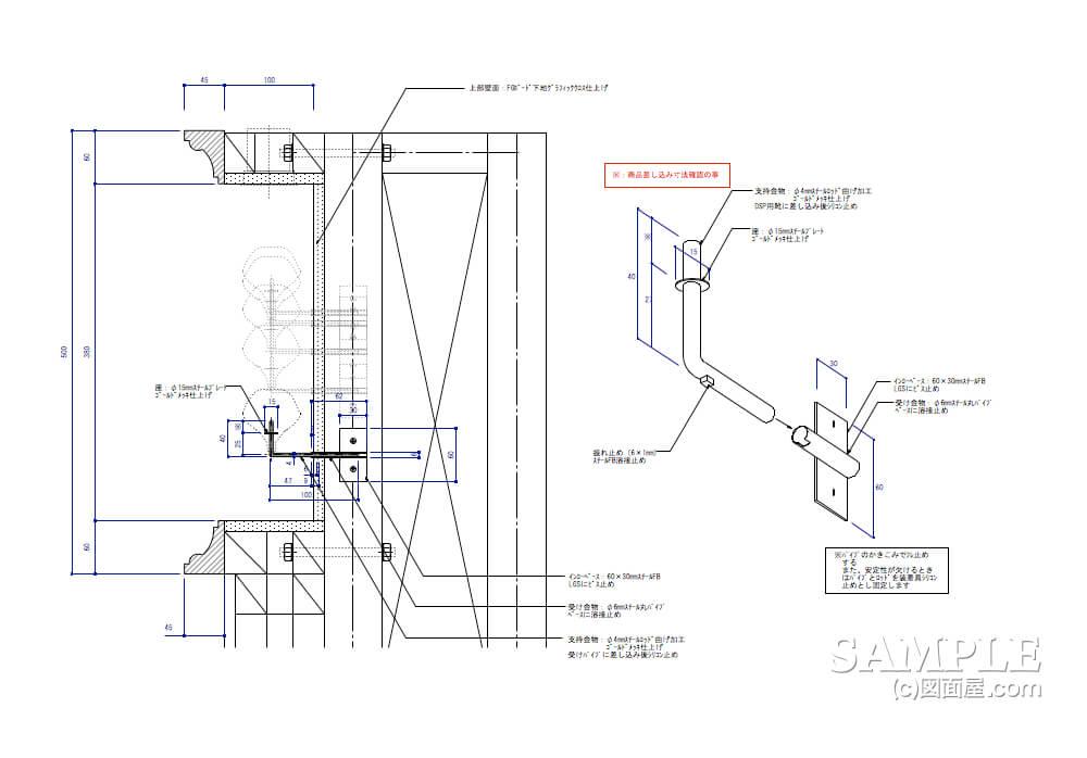 女性目線のキュートなレディースショップの意匠柱造作図上部詳細図