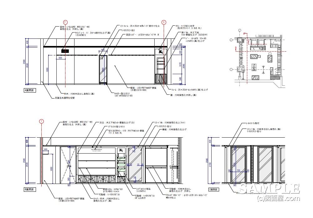 モノトーンを基調にしたメンズスーツショップの展開図1