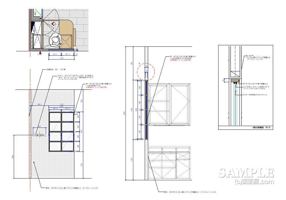 キャリア志向のレディースバッグのレジカウンター横FIX窓詳細図