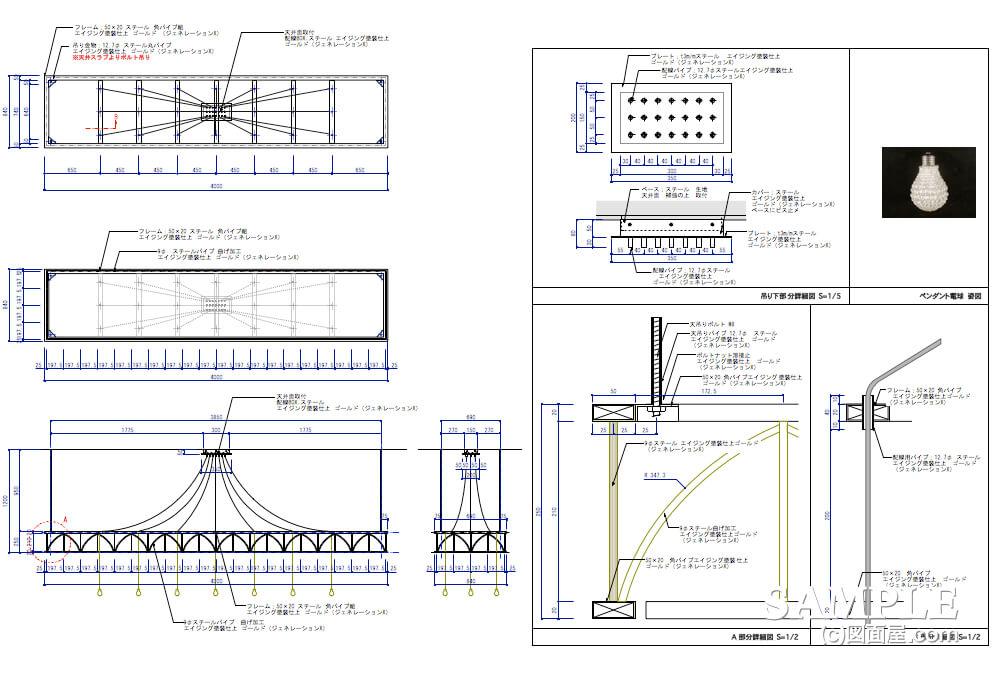 キャリア志向のレディースバッグのファサード吊りボーダーの姿図と詳細図1