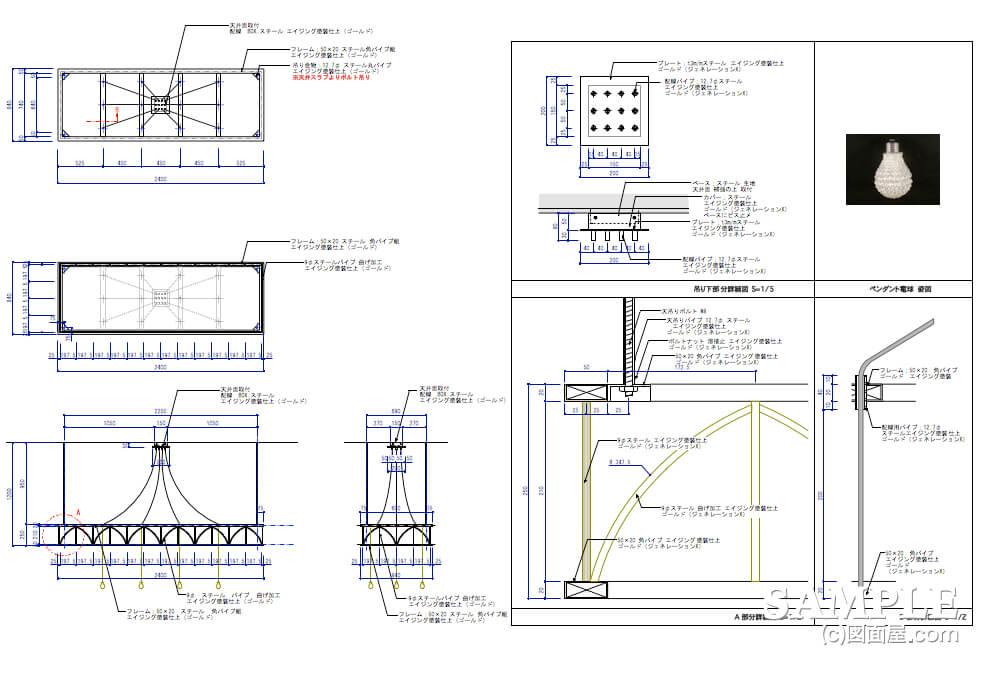キャリア志向のレディースバッグのファサード吊りボーダーの姿図と詳細図2