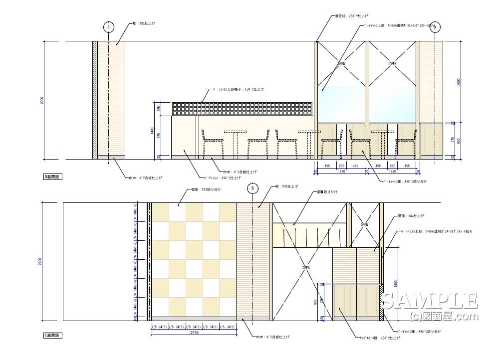 小さな店舗で席数を上手く確保した蕎麦屋の展開図3