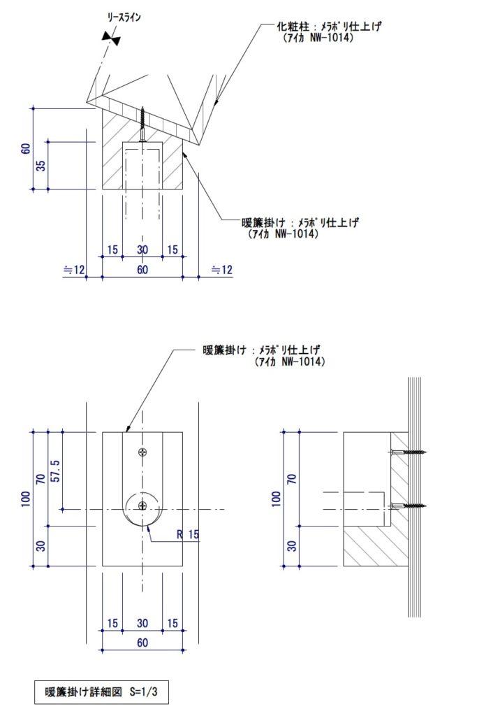 小さな店舗で席数を上手く確保した蕎麦屋の暖簾掛け詳細図2