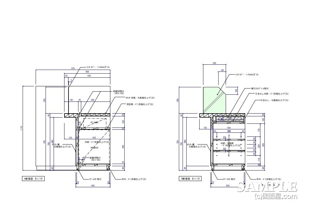 通りに面した2階建てのメガネショップの接客カウンター2断面図