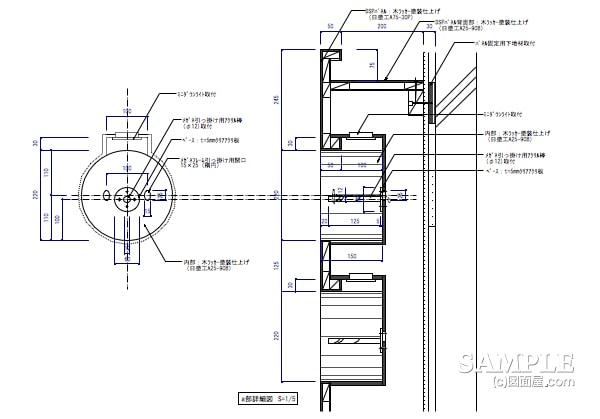 通りに面した2階建てのメガネショップのパネル型ディスプレイ什器詳細図