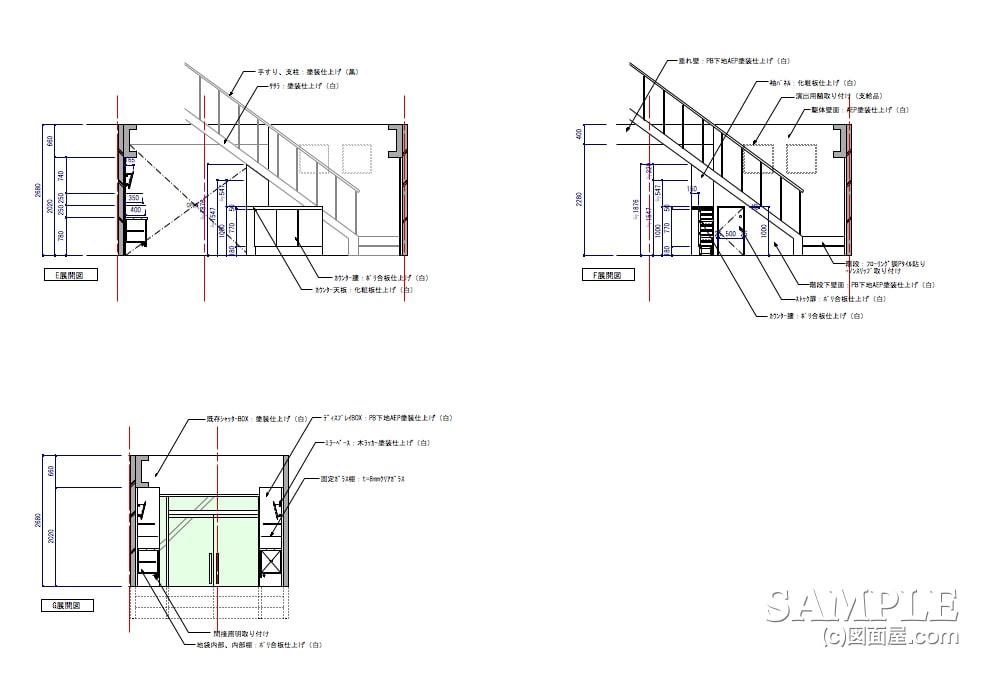 通りに面した2階建てのメガネショップの展開図2