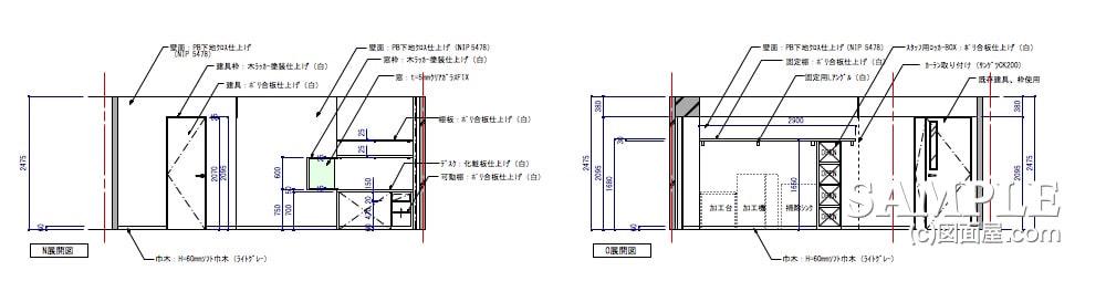 通りに面した2階建てのメガネショップの展開図4