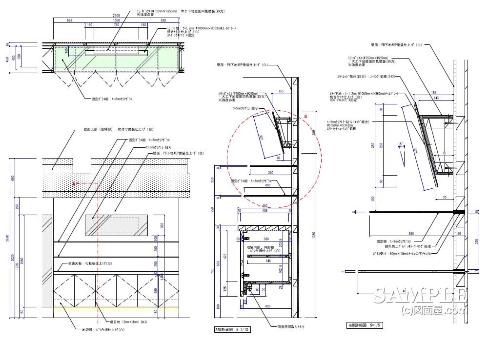 通りに面した2階建てのメガネショップの壁面詳細図