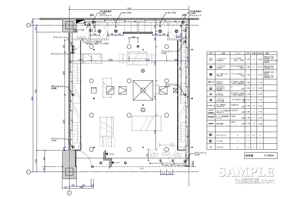 レディースカジュアルショップ改装物件の天井伏せ図