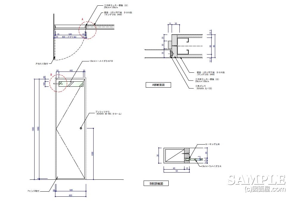レディースカジュアルショップ改装物件のストック建具