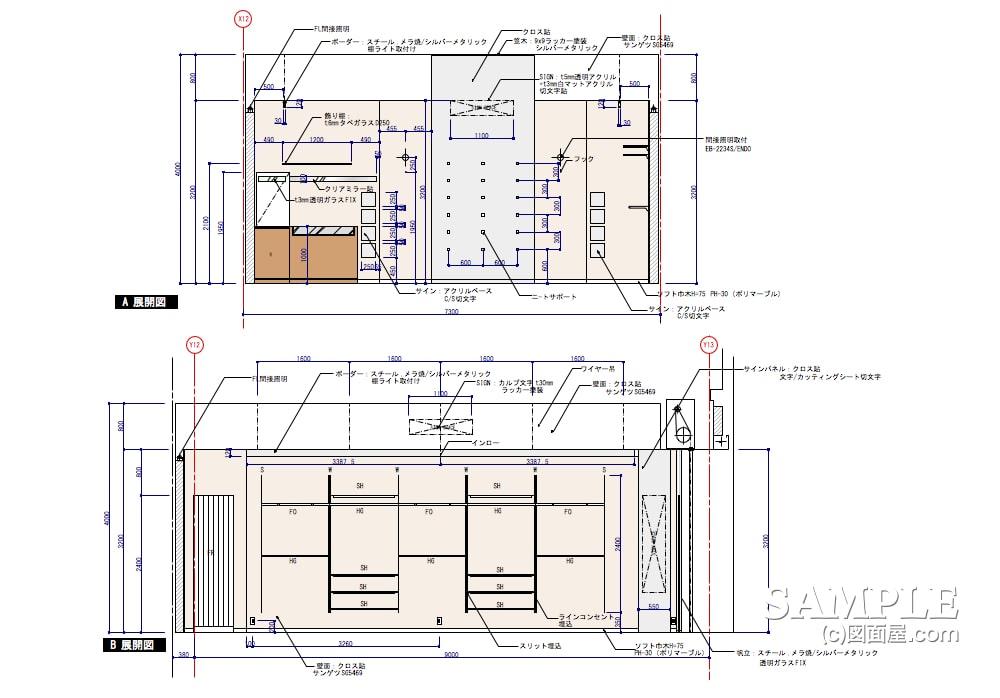 レディースカジュアルショップ改装物件の展開図1