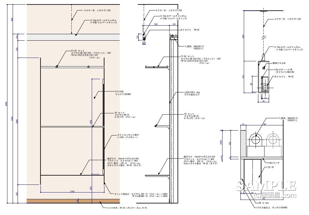 レディースカジュアルショップ改装物件のシステム壁面